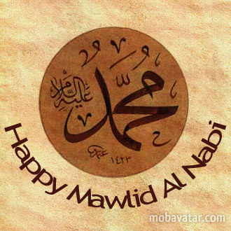 Happy-Mawlid-al-Nabi
