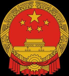 gerb_knr_kitaya_National_Emblem_of_the_Peoples_Republic_of_China_abali.ru_